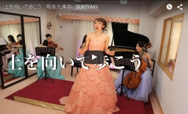 舞姫~Princess Mai~デビューコンサート動画