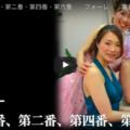 2016年6月9日・尾形記念木曜コンサート映像
