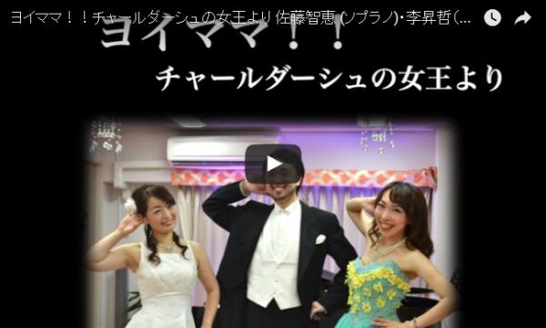 2016年6月23日 尾形記念木曜コンサート 映像と終演報告