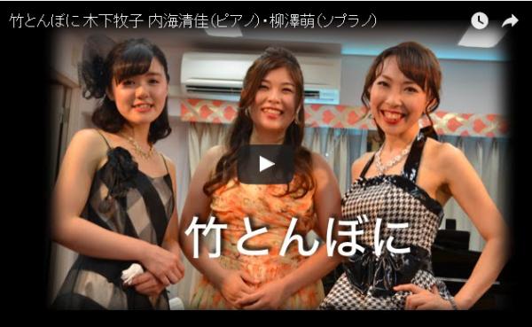 2016年6月30日 尾形記念木曜コンサート 映像と終演報告